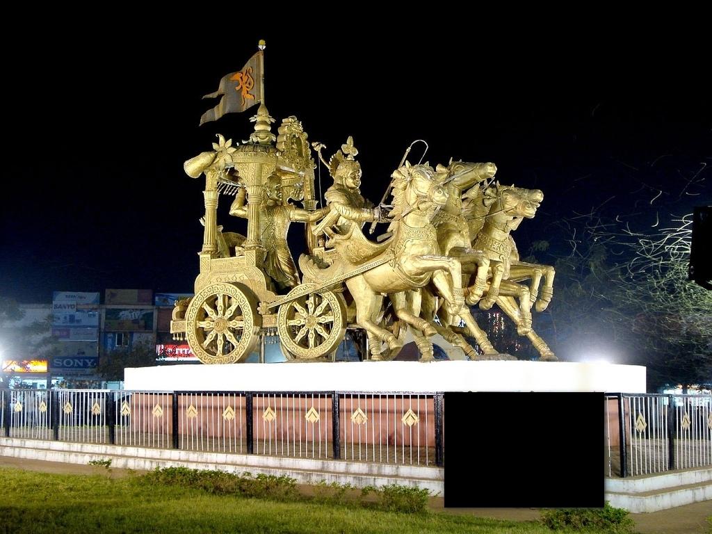 Chattishgarh